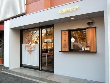 原宿にオープンした「CURRY UP」のファサード。2005年に閉店した「GHEE」の味を再現する