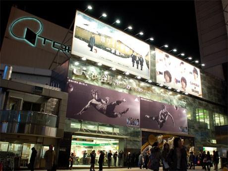 開業125周年を迎えたJR渋谷駅のハチ公口改札付近