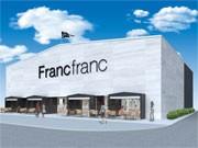 バルス、青山通りに「フランフラン」旗艦店-日本初上陸のショップ・カフェも