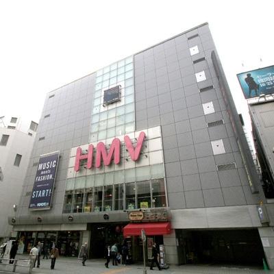 写真=「HMV渋谷」の外観