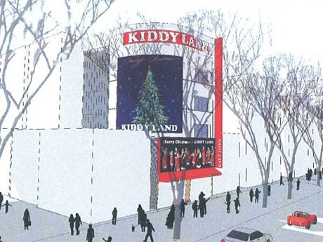 2012年夏に新装開店を予定する「キデイランド原宿店」のイメージ図