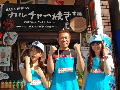佐賀県のB級グルメ「カルチャー焼き」屋台をプロデュースしたはなわさん(中央)
