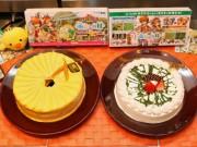 渋谷「スイーツパラダイス」に限定ケーキ、ゲーム「牧場物語」とコラボ