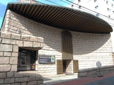 石造りの外観が印象的な松濤美術館