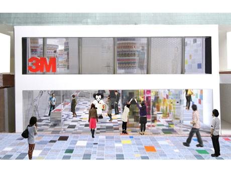 表参道沿いにオープンする「3Mストア」外観イメージ