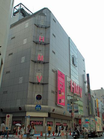 渋谷センター街「HMV渋谷」跡に「フォーエバー21」出店へ ...