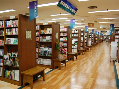 渋谷エリア最大規模を誇る約1,100坪の「MARUZEN&ジュンク堂書店 渋谷店」店内