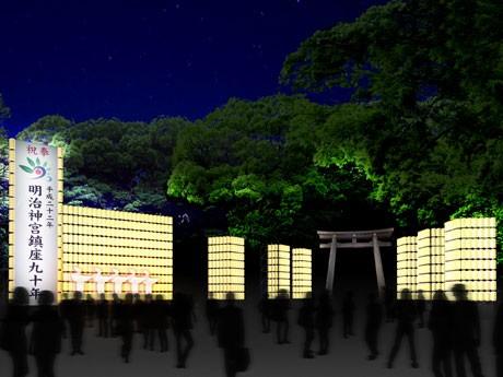 明治神宮・原宿口広場はちょうちん700張りでライトアップ(写真=イメージ)