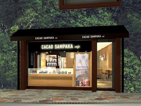 南青山にスペイン発チョコレートショップ「CACAO SAMPAKA」がオープンする。(写真=外観イメージ)