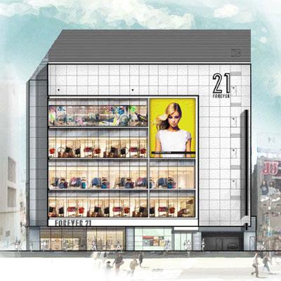アジア最大の売り場面積となる「フォーエバー21 渋谷店」(外観イメージ)