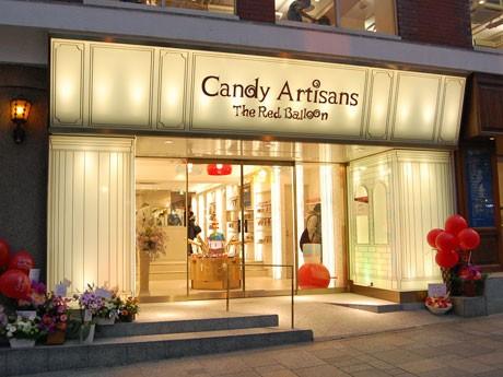 手作りキャンィディーショップ「Candy Artisans The Red Balloon」の外観の様子