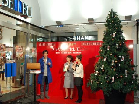 西武渋谷店のクリスマス企画の一環でキャンドルを飾ったツリーが登場。左からセレモニーに参加した山田遊さん、渡辺由美子さん、司会の雨宮朋絵さん