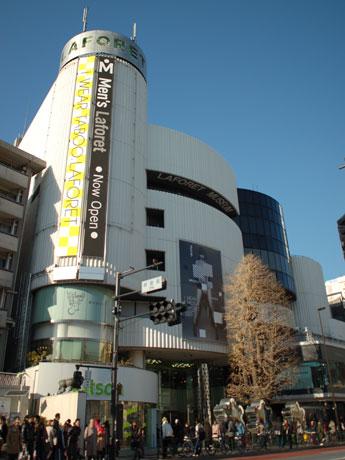 中川翔子さんが企画・デザインを監修するブランド「mmts」など15店舗が新規出店予定のラフォーレ原宿の外観