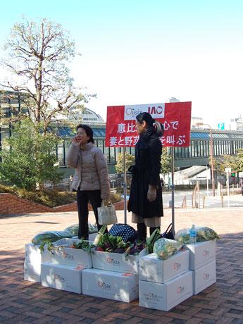 妻や野菜などに対する愛を叫ぶ「エビチュー」が開催され通行人らが思い思いの気持ちを叫んだ