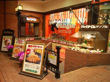 渋谷で30年、桜丘町の老舗ファミレス「ジョイタイム」が閉店(写真=閉店当日のファサード)