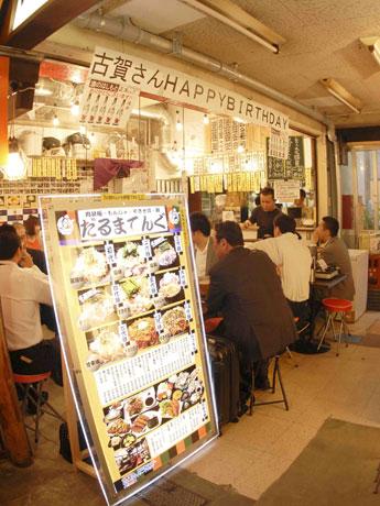 以前渋谷に店を構えていた肉鉄板焼き・ホルモン鍋店「達磨天狗」も出店