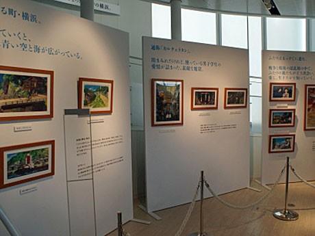 館内には劇中で使用されたカットや初期イメージなどのアートワーク14点などを展示