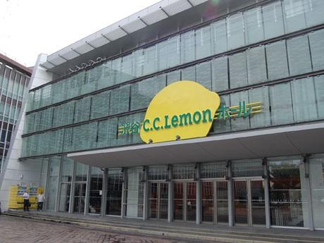 レモン型の看板が目を引くエントランス。サイドには「C.C.Lemon」のラッピングを施した自動販売機も