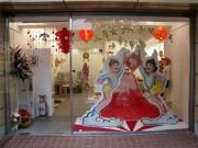 原宿でイラストレーター五月女ケイ子さん個展-「開運」テーマに