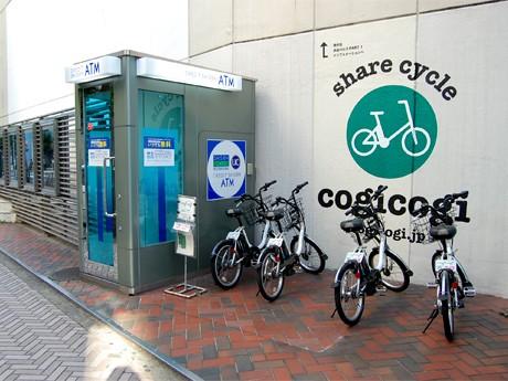 渋谷パルコ・パート1オルガン坂特設スペースに設置された「cogicogi」ポート