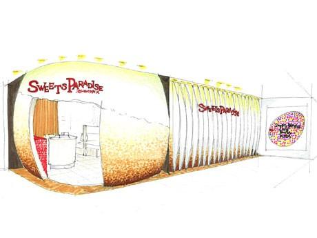 「EGG」をコンセプトにしていることから入り口も卵の殻をイメージしたデザインになる(写真はイメージ)