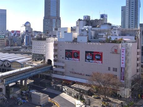 2013年3月31日で営業が終了する東急東横店・東館