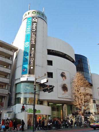新規5店舗を含む12区画をリニューアルするラフォーレ原宿