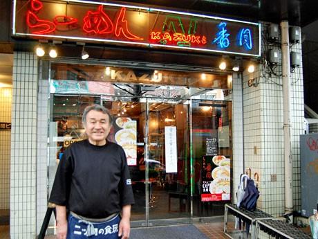 25年営業を続けていた恵比寿本店。写真は創業者の穴見勝喜さん