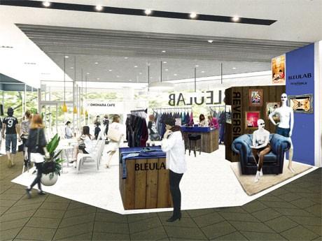 ポップアップスペース「OMOHARA STATION」の第一弾ブランドとして出店する(写真=イメージ)