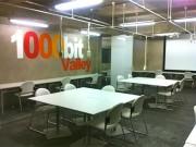 千駄ヶ谷にスタートアップシェアオフィス「1000bit Valley」