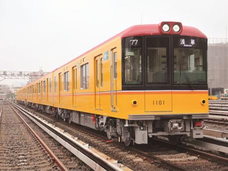4月11日に運行が始まるレモンイエローの新型車両「1000系」