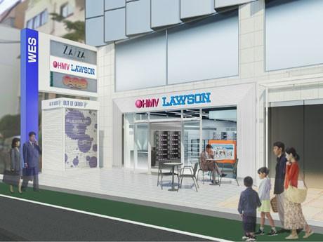 ローソンとHMV両方のロゴが掲出される「ローソンHMV表参道店」外観イメージ