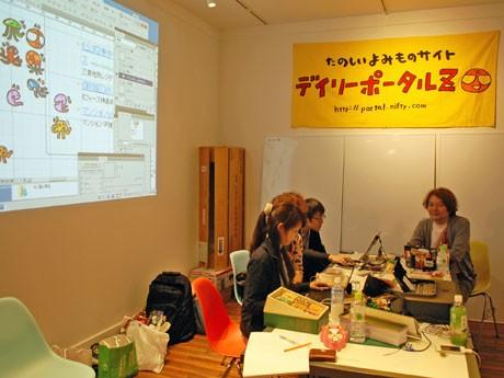 編集部員やライターたちが業務を行う渋谷ヒカリエ内の出張編集部