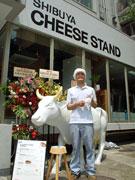 渋谷に「チーズスタンド」-店内工房で作るフレッシュチーズ主力に
