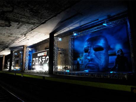 旧・表参道駅に登場した期間限定プラットホーム「ミステリー・ステーション」