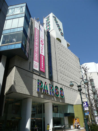 「ONE PEACE 麦わらストア」が出店を控える渋谷パルコ
