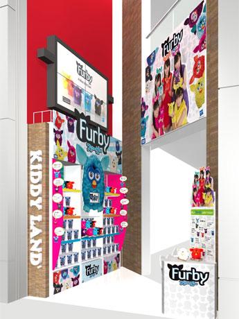 「ファービー」特集コーナーのイメージ©TOMY©2012 Hasbro.All Rights Reserved.