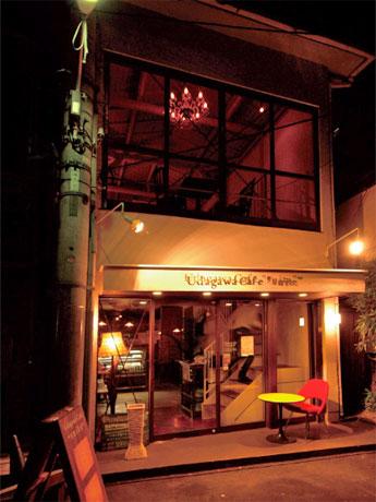 11店が参加しライブやファッション企画などを展開。写真は参加店舗の一つ「宇田川カフェSuite」の外観
