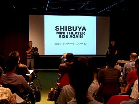 写真=今年8月、渋谷ヒカリエで行われたイベントで「渋谷ミニシアター復活」を熱弁する青山さん