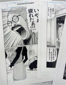 渋谷ヒカリエで「ヤンマガ」原画展-「頭文字D」など32タイトル