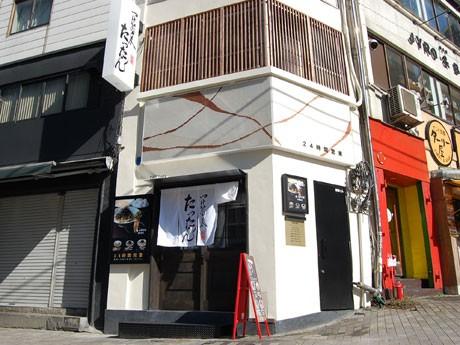 「名代富士そば」後にオープンした「つけ蕎麦 たったん」外観