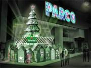 渋谷パルコにクリスマスツリー、ハイネケンとコラボ