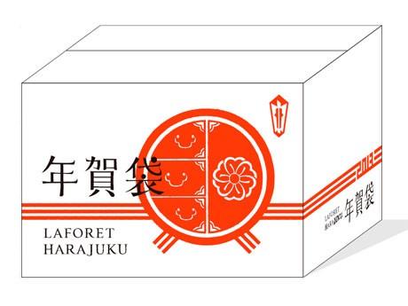 年賀をイメージした箱「年賀袋」に商品を詰め送る。写真はイメージ