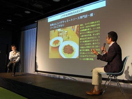 写真=渋谷ヒカリエ「8/」を会場に開催する「シブ経文化センター」の様子