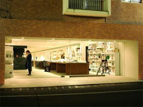 「2DAYS BAR」が開催される書店「SHIBUYA PUBLISHING & BOOKSELLERS」の外観