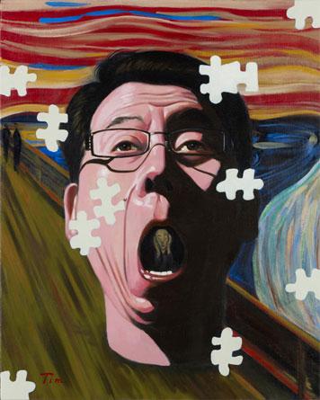 エドヴァルド・ムンクの代表作「叫び」にインスピレーションを受けた自画像シリーズ「今叫ばないで、いつ叫ぶ!」(78万7,500円)