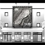 渋谷・ファイヤー通りに「ナイキ エア フォース1」限定店-新モデル30足