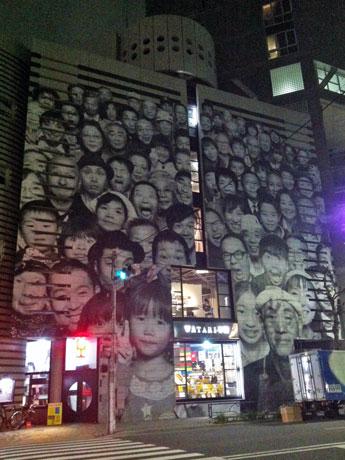 東北の人々のポートレートを掲出している「ワタリウム美術館」の外観