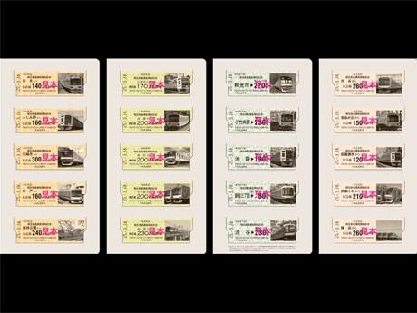 相互直通運転開始に伴い乗り入れする各社の電車の写真や開始日の「25.3.16」を刻印する乗車券のイメージ