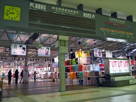 東急東横線渋谷駅跡のイベントスペース「SHIBUYA ekiato」を使う